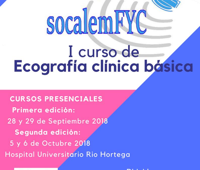 I Curso de Ecografía clínica básica en Atención Primaria