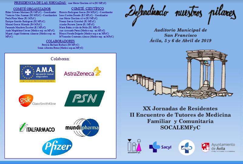 Inscripciones a las Jornadas de Residentes de Ávila